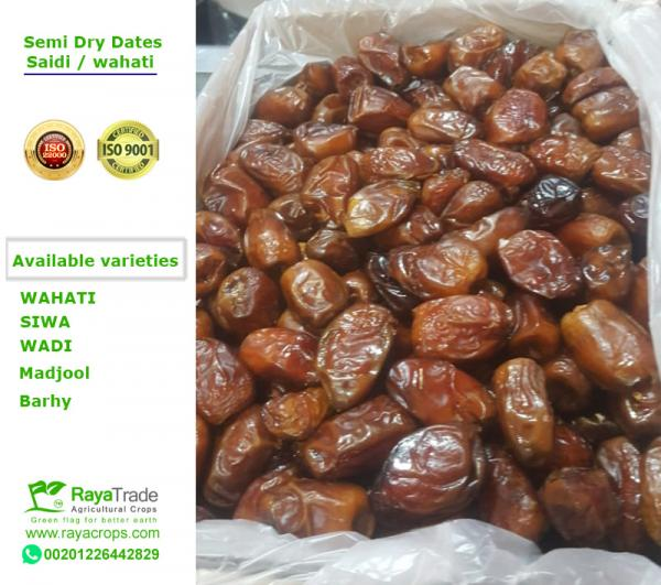 Dates factory